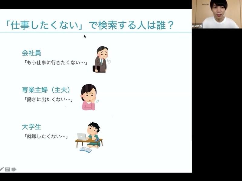 【オンライン】Webライティングの基礎を身につける!60分集中講座の画像