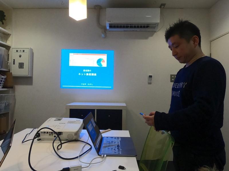 ZOOMの使い方、ZOOMセミナーのはじめ方、ZOOM活用レッスンの画像