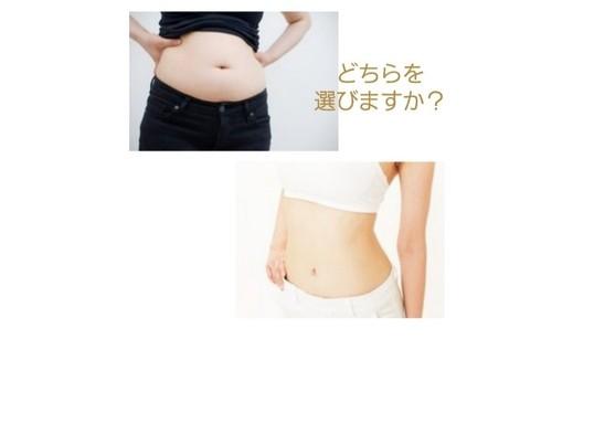 【ズーム】心もカラダも軽く!STEP UP!腸力UPセルフケアの画像