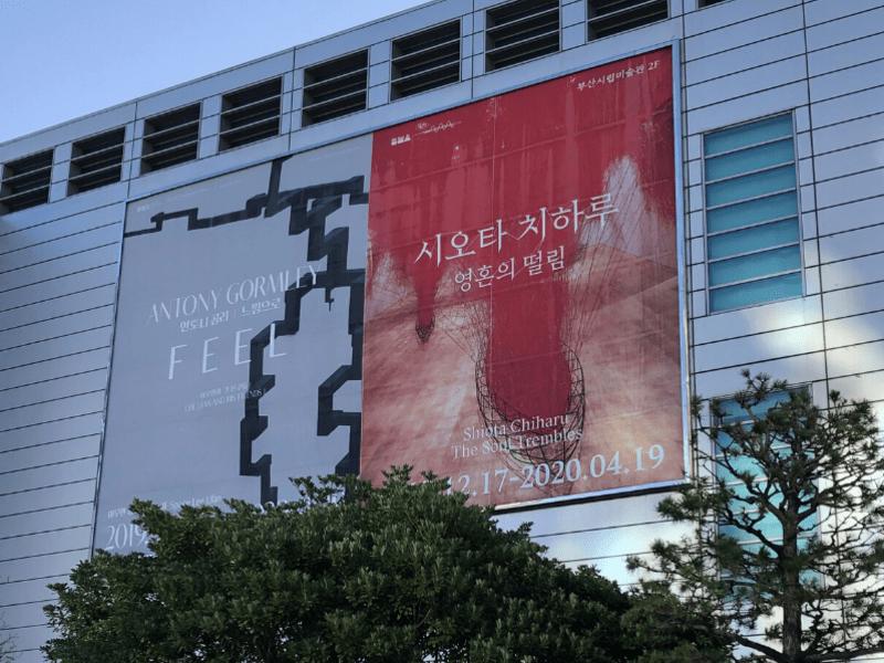 【オンライン講座】ツアー情報で体験する韓国語会話の画像
