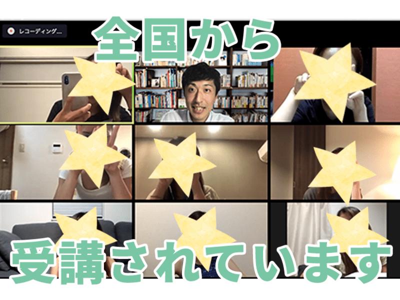 【オンライン・ワンコイン】初心者限定メルカリで稼ぐ復業講座!入門編の画像