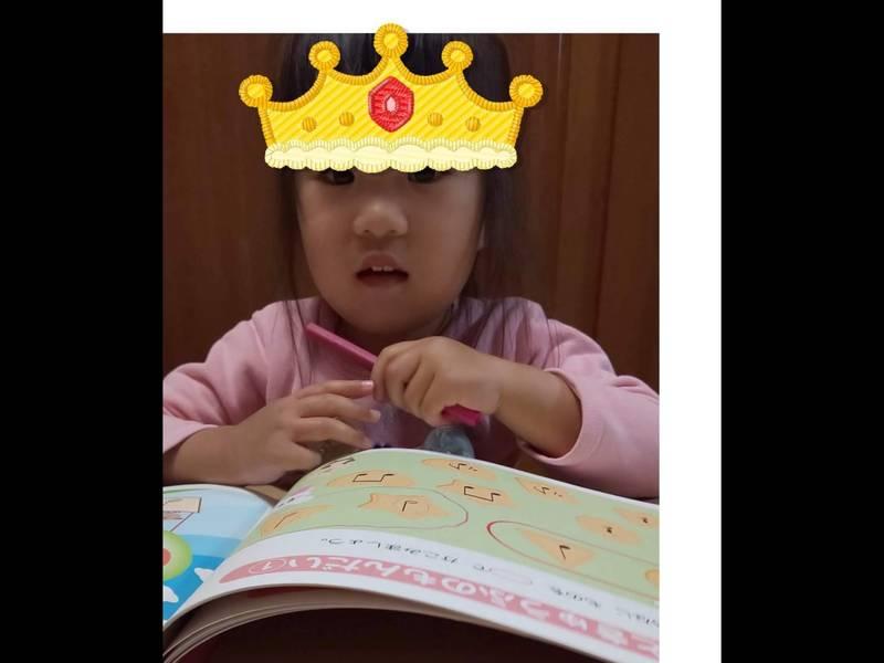 幼児対象 育脳+リトミック パワーポイントでわくわくレッスンの画像
