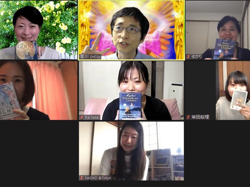 【オンライン】オラクルカード3枚引き講座の画像