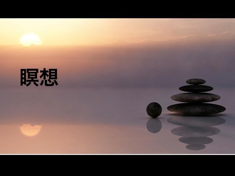宇宙の法則・引き寄せのカラクリ講座(学び+ワーク+瞑想)の画像