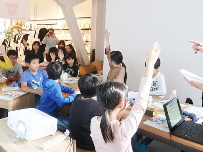 アントレプレナーシップ教育指導者養成-基礎講座の画像