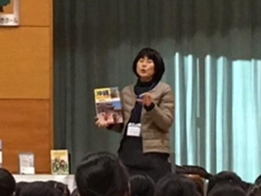 学校図書館司書が教える、誰でもできるブックトーク!の画像