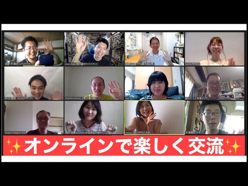 月額会員制(有料オンラインサロン)コミュニティの作り方・運営勉強会の画像