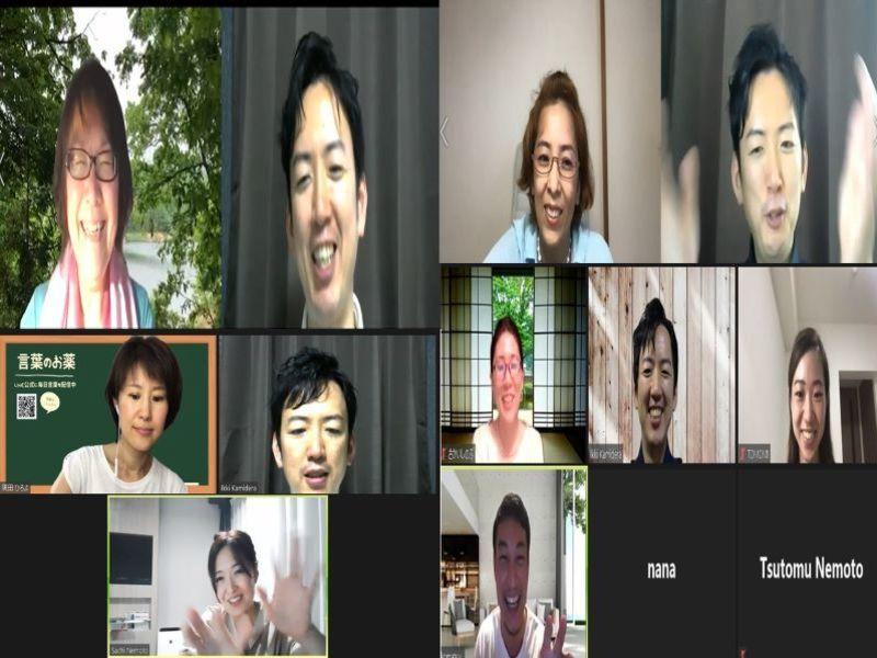 【オンライン】ストアカ講師の教科書!第2の収入を生み出す方法!?の画像