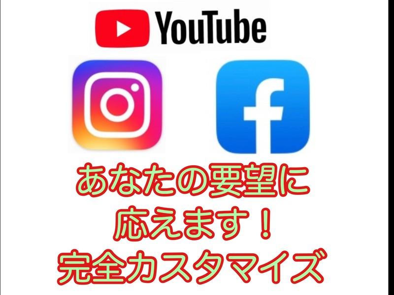 動画編集 サムネイル youtubeマンツーマンカスタマイズ 講座の画像