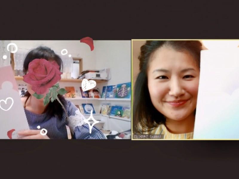 イライラ卒業!親子の信頼関係を築く♡マザーズコーチング の画像