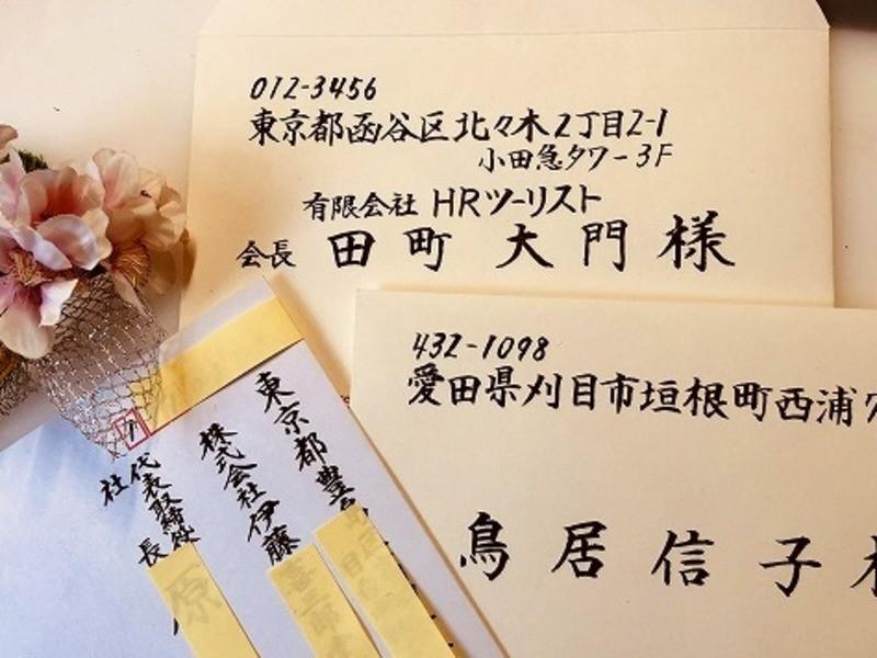 手ぶらOK!60分くせ字改善トレーニングin品川西大井の画像