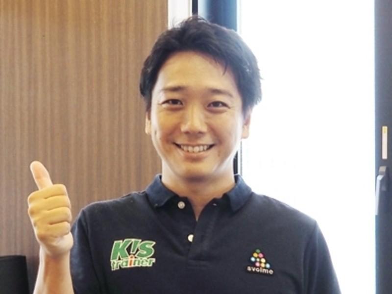 【オンライン】ランニング初心者集まれ〜!「走りのイロハ」を伝授!の画像