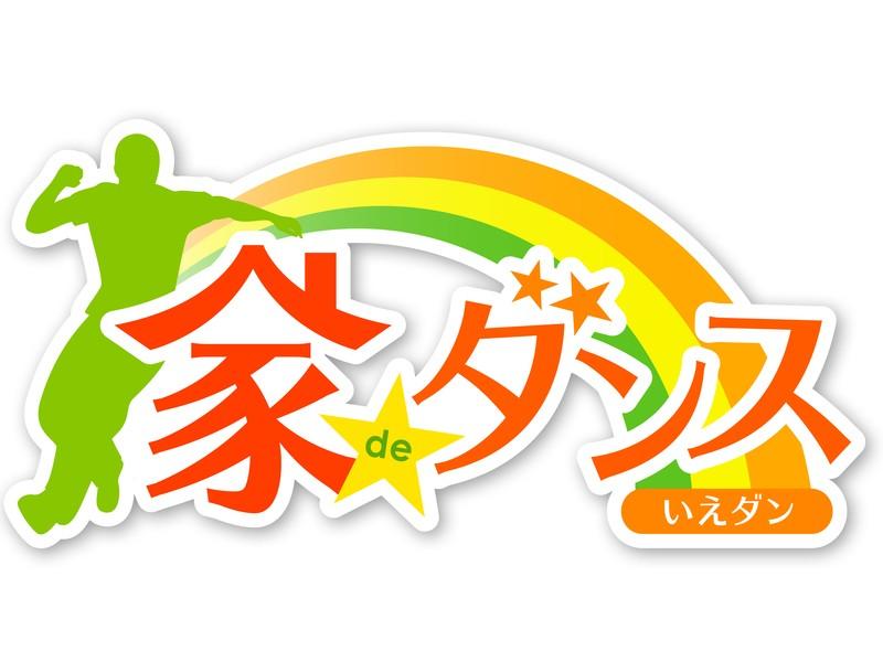 親子で楽しい☆身体あそび運動〜乗り物編〜の画像