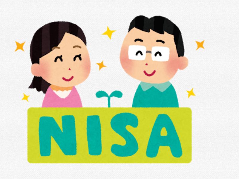 【NISA/iDeCo/の前に】初めての投資信託グループレッスンの画像