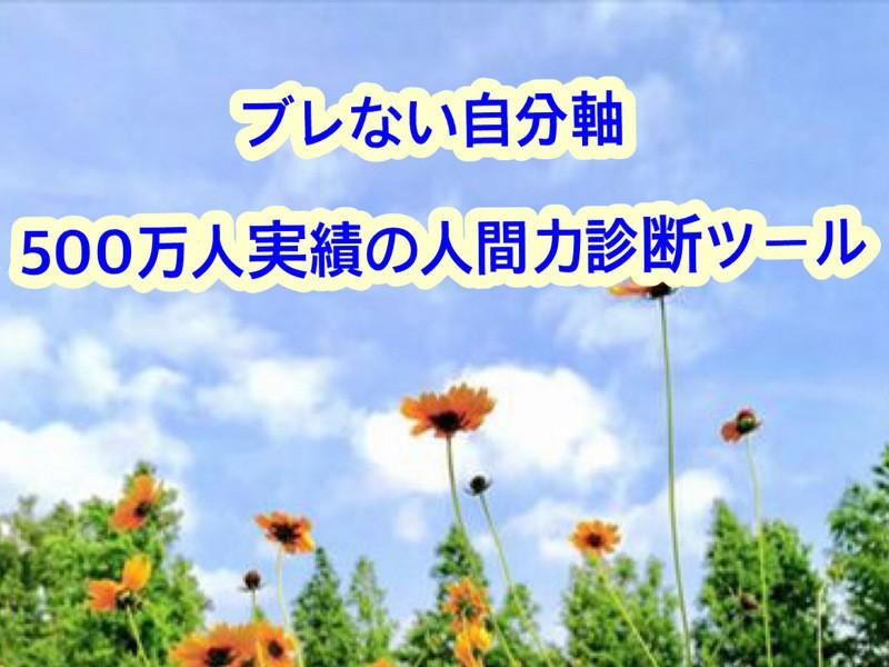 【8月9日】「もうぶれない、自分軸!」いけばなセミナー@寺子屋の画像