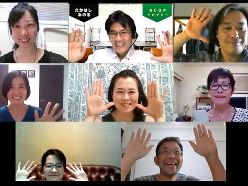 【入門コース】コミュニケーション心理学:傾聴・承認・質問・話し方の画像