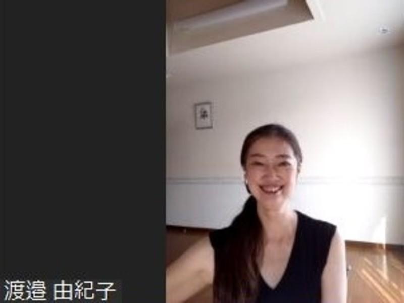 【オンライン】1日で貴女も第一印象美人に!美姿勢・美脚ウォーキングの画像