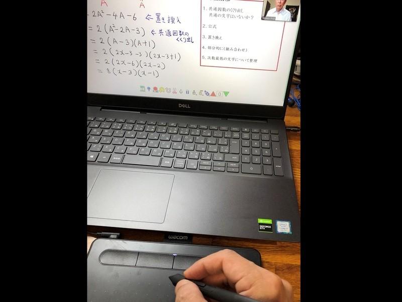 わかるポイントは、ここ!中学生のための数学弱点攻略法。の画像