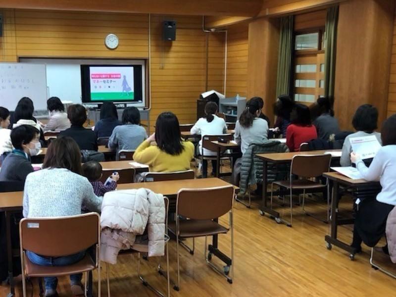 超初心者向け「女性のための資産運用」勉強会の画像