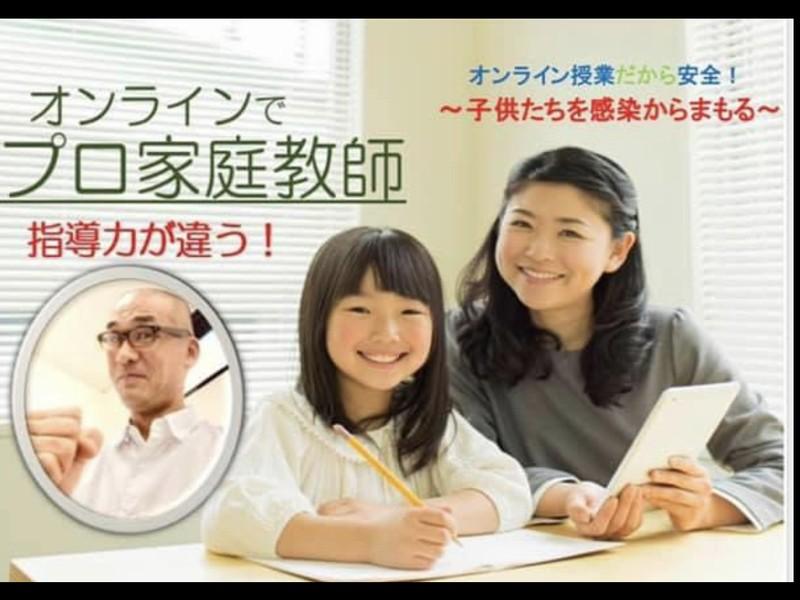 関数をマスターしよう! 数学オンライン 中学生用の画像