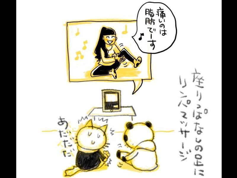 【美活道】女性専用「柔肌足」セルフエステ♡リンパマッサージの画像