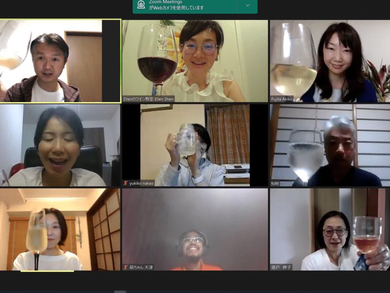 【ワインの扉をたたく②】国別特徴でワイン選びがもっと楽に♡の画像