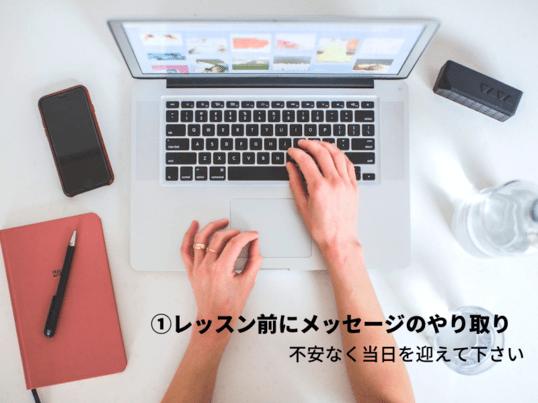 【初回限定】マンツーマン歌のオンラインレッスン(体験30分コース)の画像