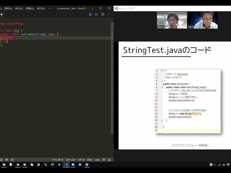 PHP/MySQLでログインページを作りながら学ぶWeb開発の画像