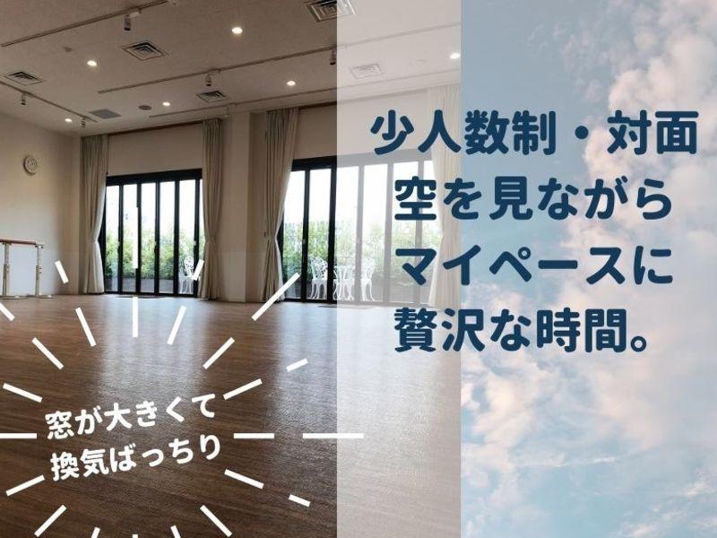 【リラックスヨガ戸塚駅】対面・女性限定・少人数ヨガの画像