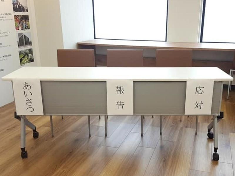 【セミプライベートレッスン】秘書検定1級面接対策講座の画像