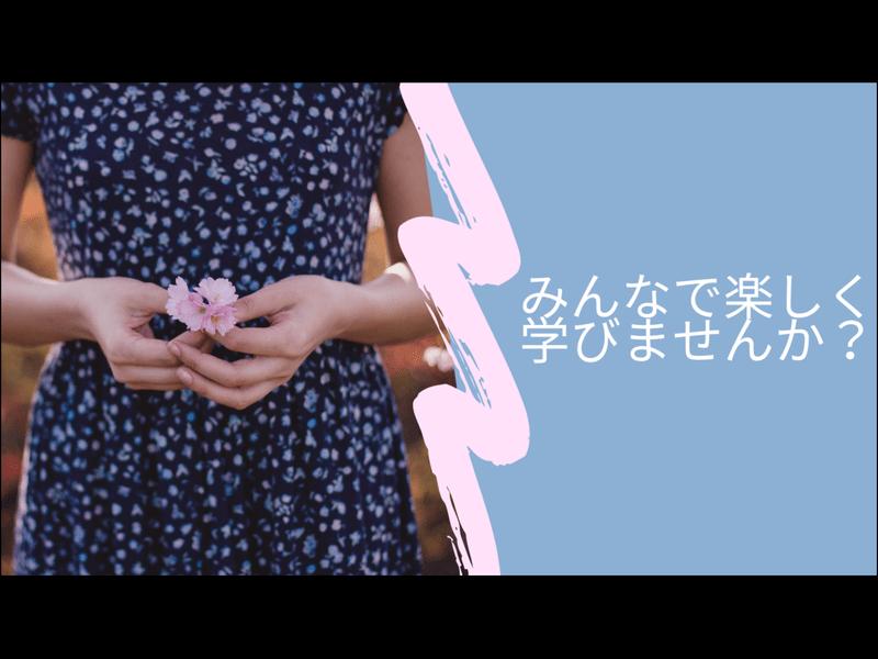 30分で学べる!華道の基本のき☆一緒にわびさびの心を学ぼう☆の画像