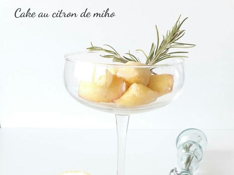 フランスより中継×大人気南仏レモンケーキ!の画像