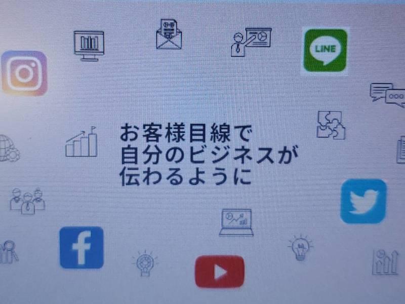 【オンライン開催】ビジネス SNSライティング講座の画像