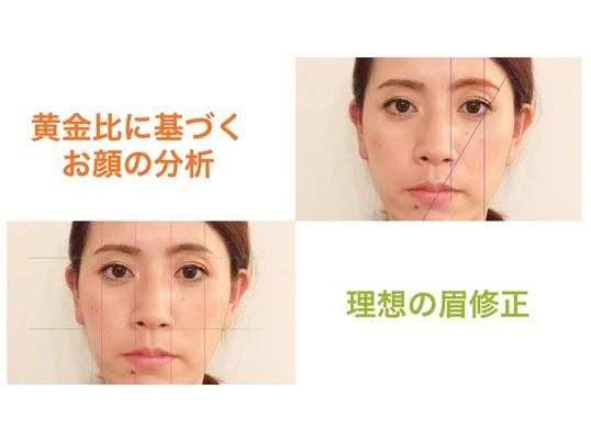 【マンツーマン】あなただけに似合う最高の眉を教えます☆眉カット講座の画像