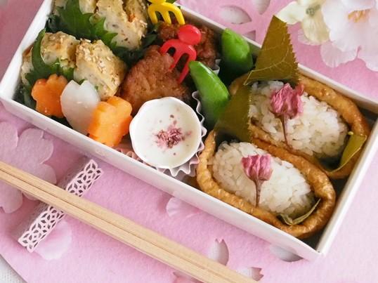 お花見女子必見!日本酒と食べたい旬な桜弁当レシピ、教えます。特典付の画像
