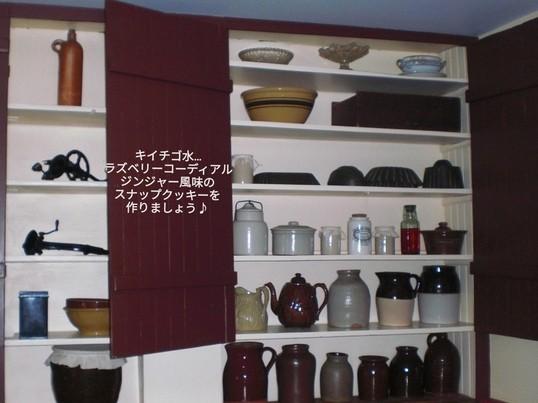 アンのキイチゴ水&お菓子教室☆スナップクッキー☆オンライン70分☆の画像