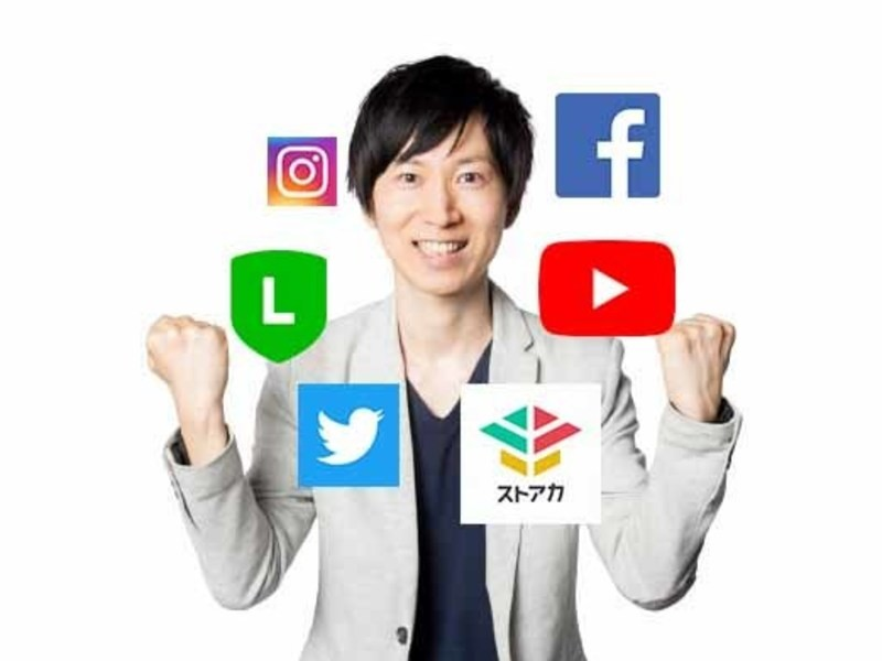 【オンライン】40代から始める失敗しないSNSビジネススタート戦略の画像