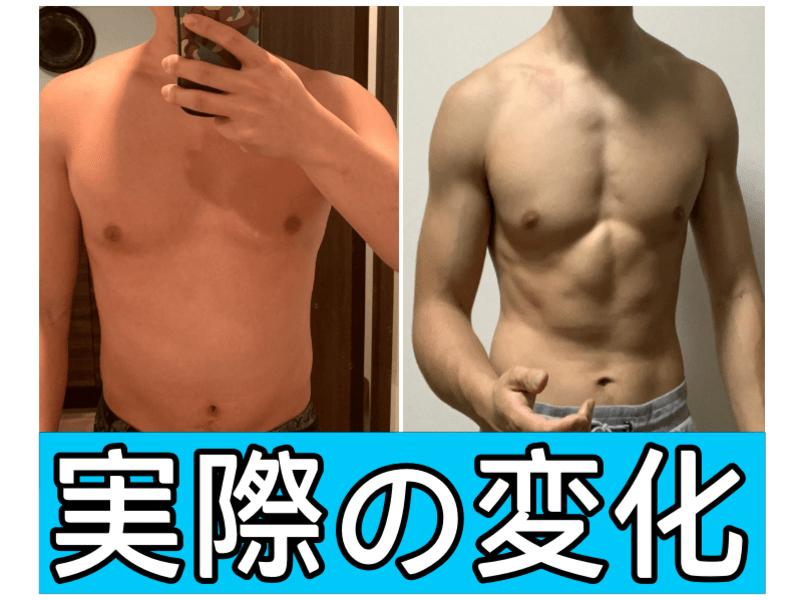 オンライン☆ほぼ努力不要・逆襲ボティメイク・朝15分で勝手に痩せるの画像