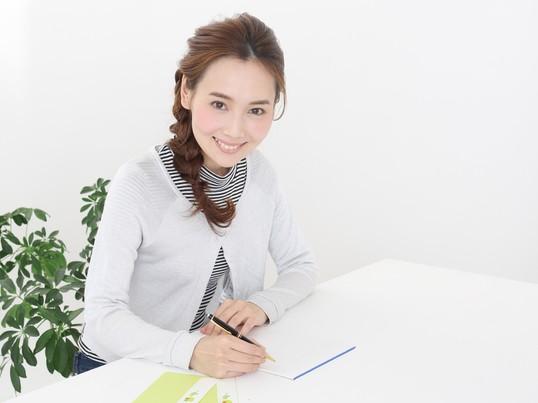 これで取れる!! 3級ペン字検定講座 ペン検採点経験者が教えるテクの画像