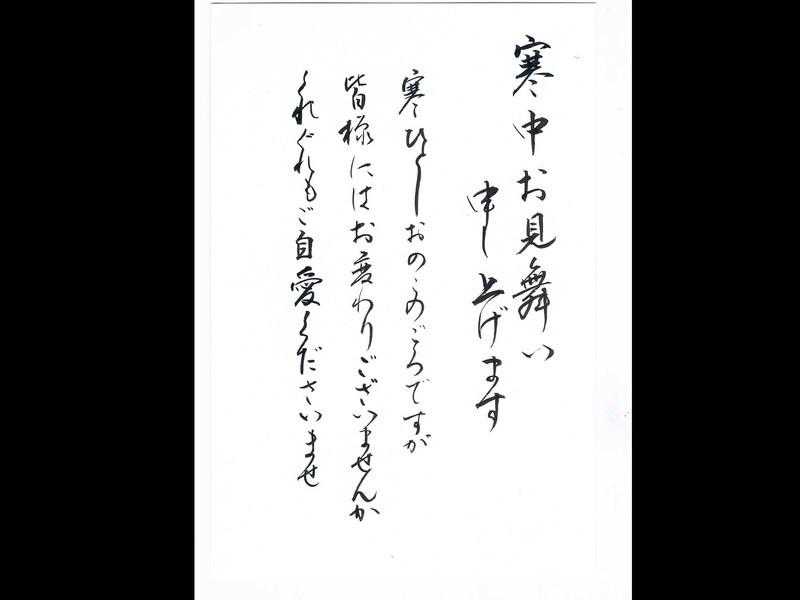 【60分完結!】筆ペン講座☆思いが伝わる「手書きの年賀状」編の画像