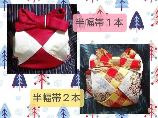 クリスマスのコーディネートに、半幅帯で結ぶプレゼントBOX帯♪の画像