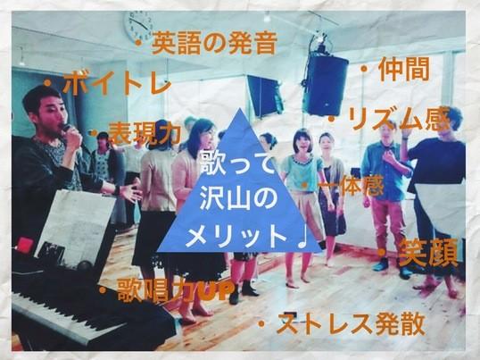 SOV~コーラス・合唱(ゴスペル)ワークショップ体験~初心者歓迎!の画像
