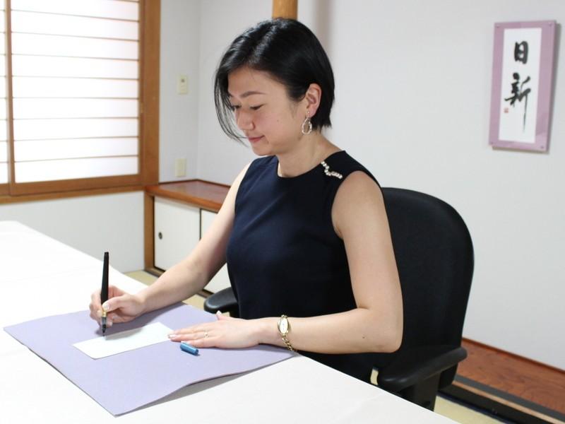 あこがれの筆ペンで年賀状美文字レッスン<女性限定>の画像