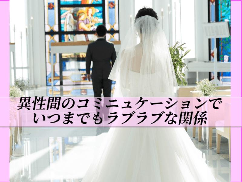 婚活モテ法則✨恋愛や結婚のためのコミュニケーション超入門講座!の画像