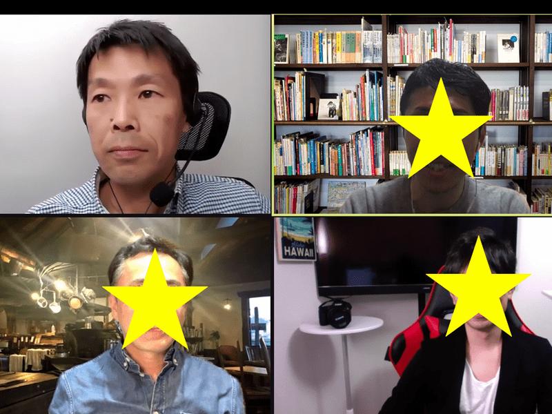 【Lightroom】ライトルームの初級講座!写真の簡単レタッチ術の画像