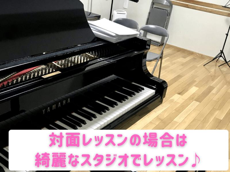【ボイトレ入門】ディズニー/ミュージカル/ゴスペルを歌おう♫の画像