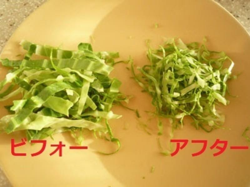 【超初心者さん大歓迎】料理が楽しくなる包丁トレーニング「キリトレ」の画像