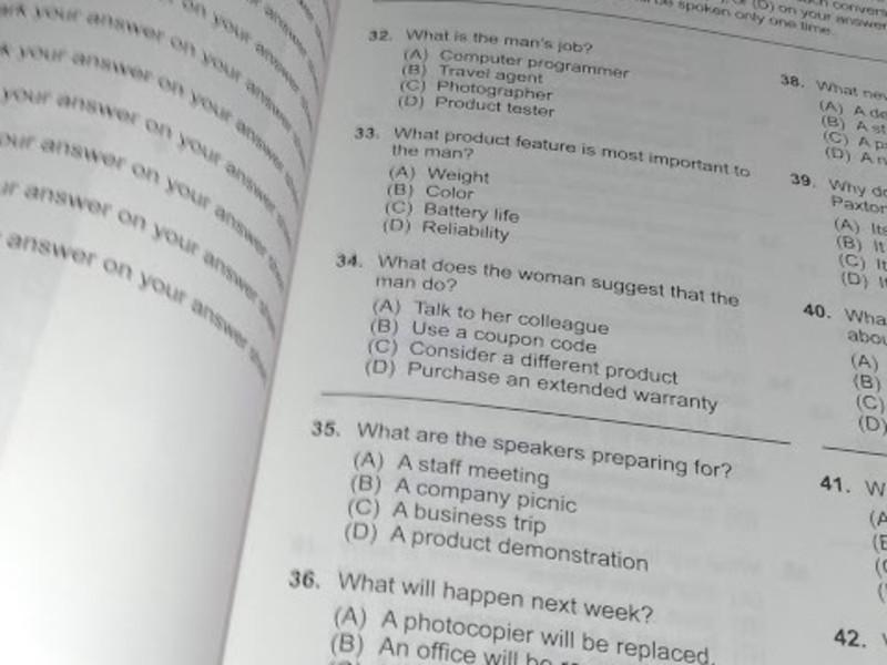 TOEICで学ぶ初級英文法の画像
