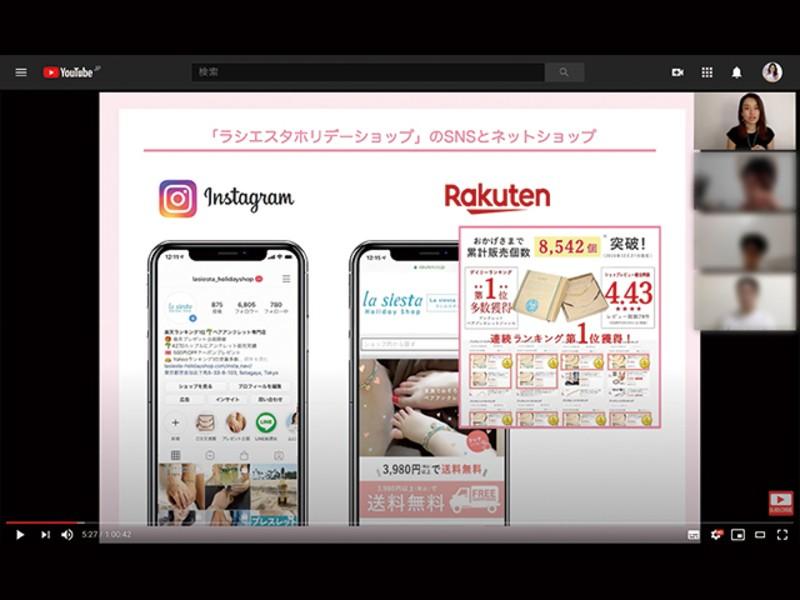 【オンライン】スマホで簡単!インスタ映え写真講座の画像