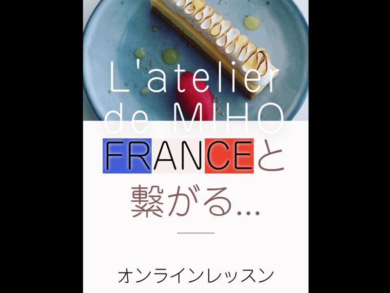 一瞬の贅沢♪熱々ふわトロ☆チョコレートスフレを作ってみよう!!の画像